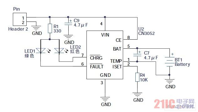 锂电池充电管理电路